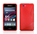 Coque Sony Xperia Z1 Compact Mini S-Line Silicone Gel Housse - Rouge