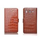 Etui en Cuir Huawei Ascend G510 U8951D Crocodile Housse - Brown