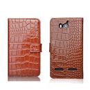 Etui en Cuir Huawei Ascend G600 U8950D Crocodile Housse - Brown