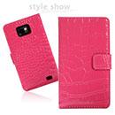 Etui en Cuir Samsung Galaxy S2 Plus i9105 Crocodile Housse Cover - Rose Chaud