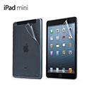 Film Protecteur d'Ecran Apple iPad Mini 3 Avant et Arriere - Claire
